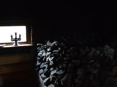 Melnā (Dūmu) pirts